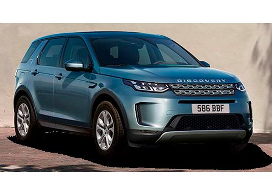 Land Rover Novo Discovery Sport S P250