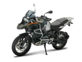 BMW Motorrad R 1200 GS Adventure Exclusive
