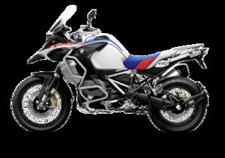 R 1250 GS Adventure 2021